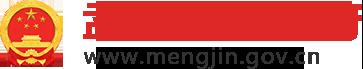 孟津人民政府logo