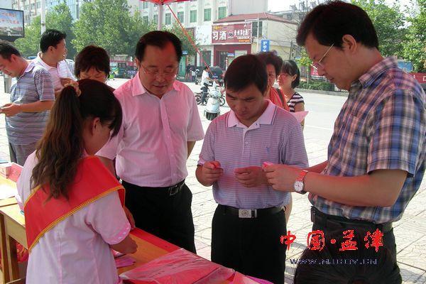 孟津县开展 7.11 世界人口日宣传活动