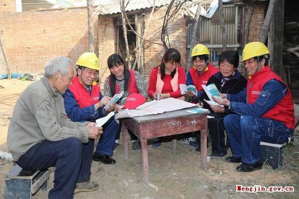 电力志愿者服务队来到白鹤镇敬老院开展