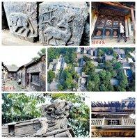 孟津横水寨古建筑群